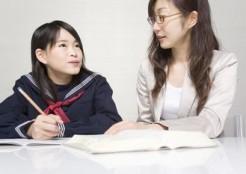 倉敷の家庭教師
