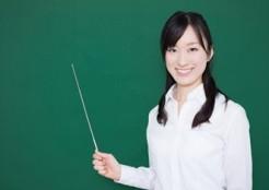 神奈川県の家庭教師