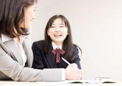 関西の家庭教師