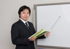 薬剤師国家試験に合格するための家庭教師