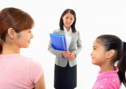 家庭教師と親