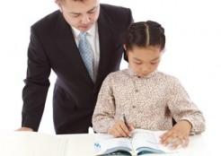 佐賀県の家庭教師